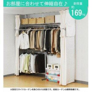 Tupperiqlozett Hanger Rack Front Hanger (depth 53 Cm) Wide / Hangar Rack /  Closet / Storage / Closet / Organize / Stretch / Shelves /