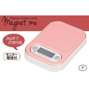 Merveilleux For Pink / Digital Cooking Scale / Kitchen Scale / Cooking Scale / Food  Scales / Culinaryu0027s Capacity / Scale / Colorful / Digital / Fashion /  Popularity ...