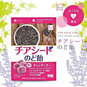 ファイン スーパーフードキャンディー チアシードのど飴 栄養機能食品(ビタミンC) 60g【食品につき返品不可】