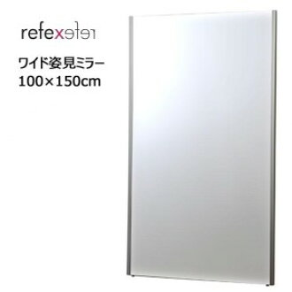 Full Body Wall Mirror lifetech foods and cosme   rakuten global market: refex (lifequest