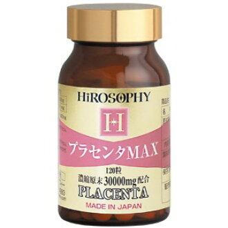HiROSOPHY Hiro索菲胎盘MAX药片型120粒/保健食品/美容保健食品/畅销/人气/肌肤/eijingukea/健康的保健食品/