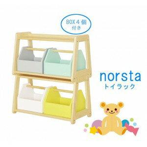 Yamatoya Norsta (NetA) Kids Furniture Children Storage Furniture Tilak /  Wood / Kids / Children / Storage / Shelf / Toy Box /