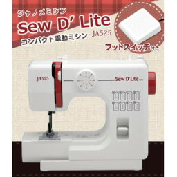 車樂美車樂美縫紉機縫 DLite 緊湊型電動縫紉機 / 踏板 / 腳踏控制器 / 縫紉 / 刺繡、 手工製作、 輕 / 較小、 更便宜