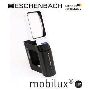 エッシェンバッハ mobiluxLED+mobase LEDワイドライトルーペ&専用スタンド 50×75mm(3.5倍) LEDライト スタンドライト 手元 クリップライト 拡大 シニア デスクライト 【送料無料・代引手数料無料・