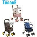 幸和製作所 テイコブ(TacaoF) シルバーカー(スタンダードタイプ) エヴォーク シルバーカー 歩行補助 歩行車 酸素ボン…
