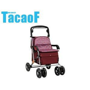 幸和製作所 テイコブ(TacaoF) シルバーカー(スタンダードタイプ) カウートII ワインレッド SIST04 シルバーカー 歩行補助 歩行車 酸素ボンベカー 高齢 ショッピング 【直送品・送料無料・代引き