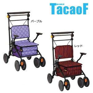 幸和製作所 テイコブ(TacaoF) シルバーカー(スタンダードタイプ) カゴノアL シルバーカー 歩行補助 歩行車 酸素ボンベカー 高齢 ショッピング 【直送品・送料無料・代引き不可・キャンセル不