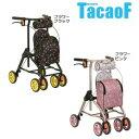 幸和製作所 テイコブ(TacaoF) シルバーカー(ミドルタイプ) ラウンディ シルバーカー 歩行補助 歩行車 酸素ボンベカー …
