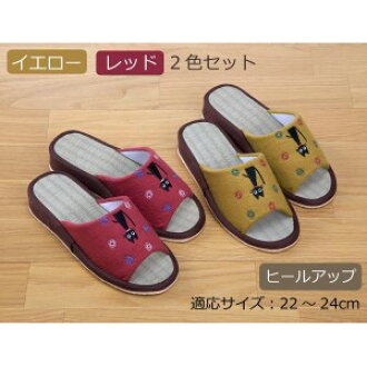 77ce775fe5a2 Black Cat pattern not grass headup slippers to I this two-color set (yellow    red pair each) 22-24 cm XM 647   rush   not grass slippers   mat cool    summer ...