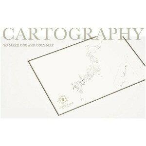 大人の白地図 カルトグラフィー ポスター・A3サイズ 日本 5枚入×3セット【直送品・送料無料・代引き不可】