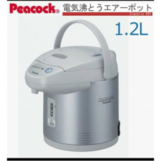 Peacock Peacock electric boiling airport southern grey 1.2 L WCI-12 / electric kettle / Kettle pot / electric pot / popular / design / utensils / pots and cooking