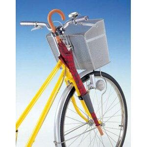 サイクル傘ロック(自転車用傘立て) かさ 傘立て 傘ホルダー 傘スタンド ロック式 固定 ダイヤル式ロック 盗難防止 防犯 ひったくり 収納 便利グッズ
