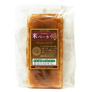 もぐもぐ工房 (冷凍) 米(マイ)ベーカリー 食パン 1本入×5セット グルテンフリー アレルギー食品フリー 無添加 【直送品・送料無料・代引き不可・食品につき返品不可】