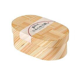 九州産杉の日本の弁当箱大人のお弁当箱 網代小判 490ml 弁当箱 和モダン 和風 2段 木製 おにぎり おむすび 人気 ランチボックス ランチケース