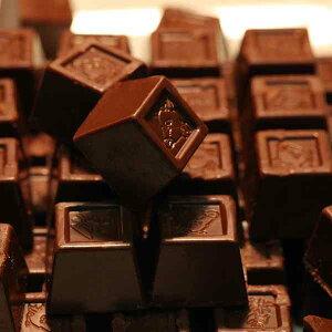 砂糖不使用!!ヘルシースイートチョコレートたっぷり250g 【送料無料・食品につき返品不可・10月以降常温便】 ショコラ チョコレート シュガーレス クーベルチュール