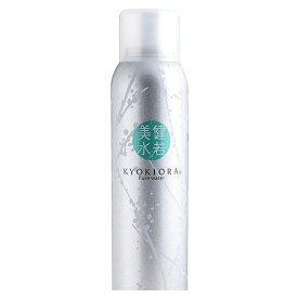 ミスト状無添加化粧水-KYOKIORA-キョウキオラ 200g 水分補給 化粧水 ローション 無添加 敏感肌 うるおい 潤い