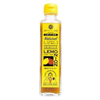 Lemon on source-Cook Inoue. Supervisor-meat sauce-215 g x 6