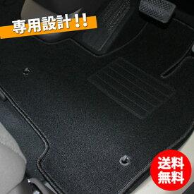 【送料無料】ホンダ N BOX N-BOX 新型NBOX 現行型NBOX JF3 JF4 Nボックス フロアマット DX カーマット 現行NBOXカスタム フロアーマット N-BOXカスタム 自動車マット アクセサリー カー用品 パーツ
