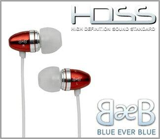 【メール便送料無料】HDSSテクノロジー イヤホン-BLUE EVER BLUE-  レッド聞いていて疲れにくい技術ETLモジュール搭載アメリカでも高評価!クラシック・ジャズ・語学勉強に最適な高級イヤホン