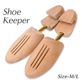 木製 シューキーパー シューツリー お値打ち価格でまとめ買いに最適 送料無料 Protek プロテック