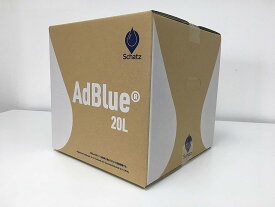 【20L】AdBlue アドブルー 高品位尿素水(ノズル付属)