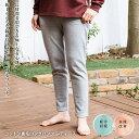 パンツ 裏毛 パジャマ ルームウェア レディース 綿100% リフランス liflance コットン裏毛ロングパンツ