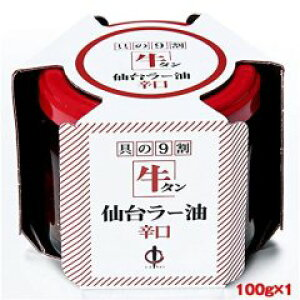 陣中 牛タン仙台ラー油 辛口 仙台 ラー油シリーズ  (100g)