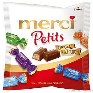 ストーク メルシー プチチョコレート コレクション 125g×2袋セット(メール便発送・追跡番号有り)