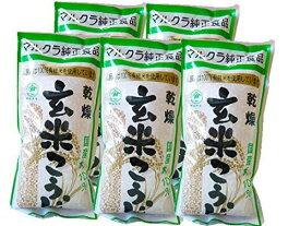【500円OFFクーポン配布中!】送料無料 マルクラ 乾燥玄米こうじ 500g×5個セット 国産米100% 有機米使用