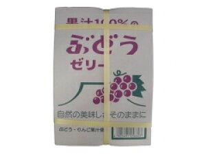 【500円OFFクーポン配布中!】【あす楽 対応】ASフーズ 果汁100% ぶどうゼリー 1箱(23粒入り)