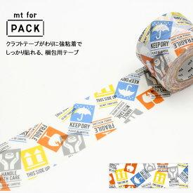 梱包用粘着テープ 45mm×15m巻 mt for pack ケアマーク おしゃれ かわいい 梱包テープ 梱包材 ラッピング マスキングテープ カモ井加工紙
