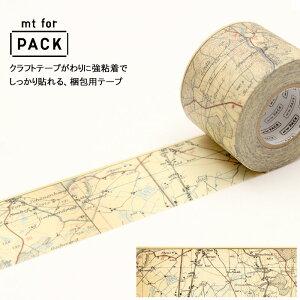 梱包用粘着テープ 45mm×15m巻 mt for pack 地図 ヴィンテージ おしゃれ かわいい 梱包テープ 梱包材 ラッピング マスキングテープ カモ井加工紙