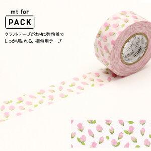 梱包用粘着テープ 25mm×15m巻 mt つぼみ 花柄 小花柄 バラ 薔薇 ピンク ストライプおしゃれ かわいい クラフトテープ ガムテープ 梱包テープ 柄 パッキングテープ 梱包材 ラッピング マスキン