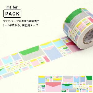 梱包用粘着テープ 45mm×15m巻 mt for pack 手紙 おしゃれ かわいい 梱包テープ 梱包材 ラッピング マスキングテープ カモ井加工紙