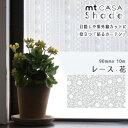 Mtcs9003 01