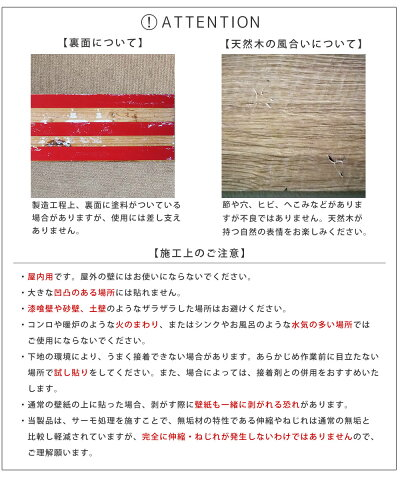 SOLIDECO壁に貼れる天然木パネル10枚組(約1.5m2)【送料無料壁パネルウォールパネルウッドパネルDIY壁紙】