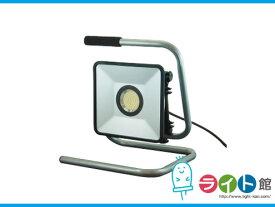 ジェフコム LED投光器(36Wスタンド型)PDS-02036S