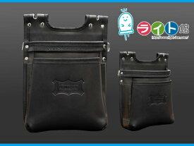 KNICKS ニックスヌメ革建築用2段腰袋【バリスティック縁巻】KBS-201BA