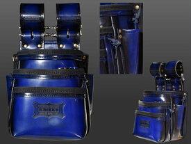 ニックス ADV-301DDX-BL KNICKSガラス革腰袋【ブルー】