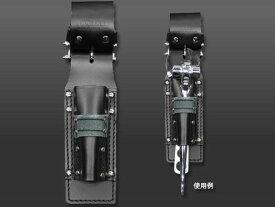 KNICKS ニックスチェーン式 モンキー・シノ付ラチェットホルダーKB-201MSDX