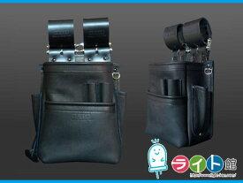 KNICKS ニックス自在型チェーンタイプ総グローブ革2段腰袋KB-201SPDX