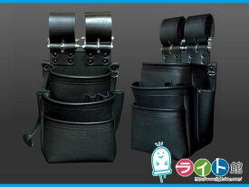 KNICKS ニックス自在型チェーンタイプ 総グローブ革3段腰袋KB-301SPDX