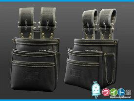 KNICKS ニックス チェーンタイプ高級グローブ革使用3段腰袋〈ブラック〉KGB-301DDX