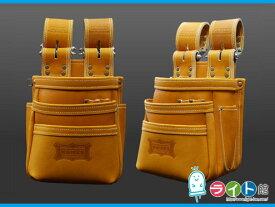 KNICKS ニックスチェーンタイプ高級グローブ革使用3段腰袋〈キャメル〉KGC-301DDX