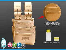 KNICKS ニックスチェーンタイプ自在型総ヌメ革使用3段腰袋KNS-301DDX