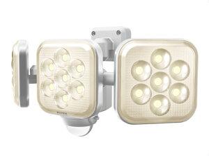 ライテックス 18W×3灯 フリーアーム式LEDセンサーライト電球色 LED-AC3025
