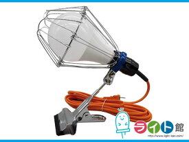 LEDクリップライト ウイングエース LED電球付クリップランプ ニュールミネアルファ LA-2205LED   ★在庫豊富