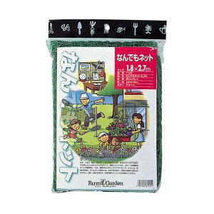 なんでもネット 1.8×2.7m ガーデニング 園芸 農具 農業 工具 道具 金星 キンボシ 日本製