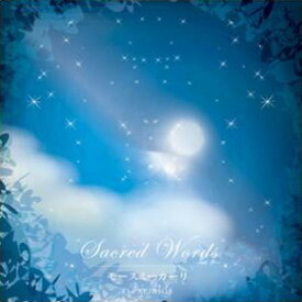 The SEIRIOS モースミーカーリ 〜Sacred Words〜【ヒーリングCD】