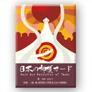 日本の神様カード【日本語解説書付き/大野百合子】